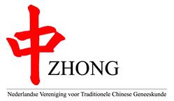 zhong-logo
